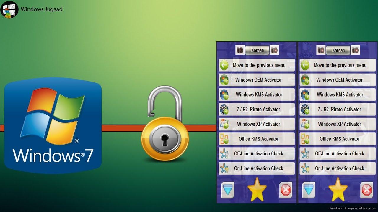 kj activator windows 8.1 pro full version free download