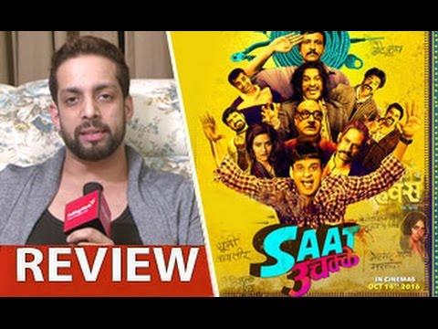 Saat Uchakkey Review by Salil Acharya |...