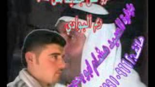 ابو طلال عتابا