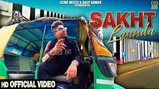 New Rap Song 2020    Sakht Launda   Viruss Downloaded Vol.1    Viruss    Ullumanati    Acme Muzic