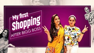 My First Shopping After BiggBoss || Lasya Vlogs || AnjaliPavan || LasyaTalks || Lasya Latest Video