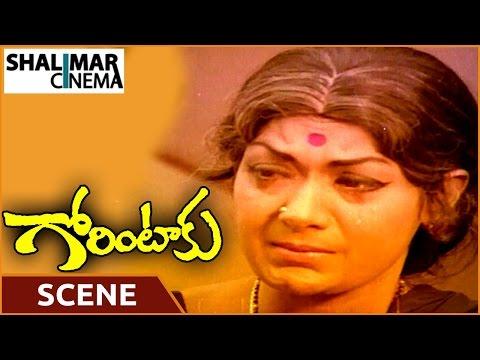 Gorintaku Movie || Savitri And J.v Ramana Murthi Sentiment Scene || Shalimarcinema
