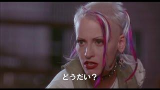 知る人ぞ知る90年代のカルト作『タンク・ガール』がDVD・ブルーレイに!