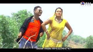 Thumuk Thumuk Chail Gori-Kumar Dipak-New Khortha Video 2017-Sonali Films