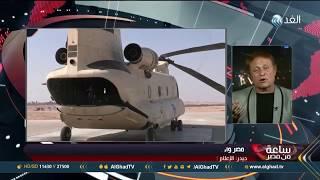 صحفي: هذا ما كتب الإعلام الدولي عن العملية سيناء 2018