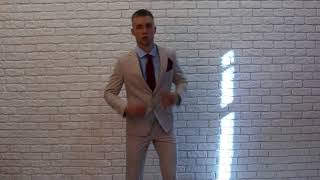 Приталенный мужской костюм