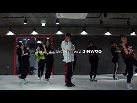 Cardi B - Bickenhead | JINWOO
