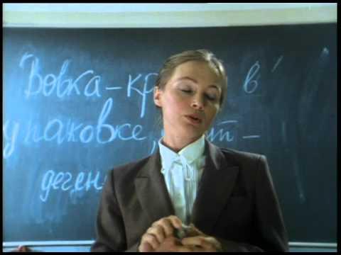 "Ералаш №111 ""Сенсация"""