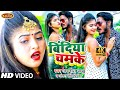 Gambar cover #Video - #Awanish Babu व #Antra Singh Priyanka   #Komal Singh   सुपरहिट गाना 2021   बिंदिया चमके
