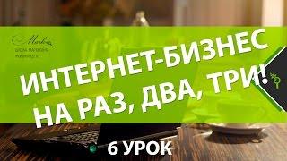 Объявления для Яндекс Директ в excel. Курс по интернет маркетингу  6 урок