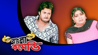 Gunda Korbe Policer Chakri    Mithun Chakraborty Comedy Scene  Very Comedy Video  Bangla Comedy