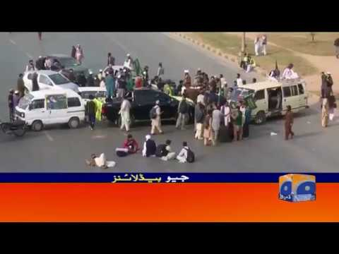 Geo Headlines - 10 PM 23-November-2017