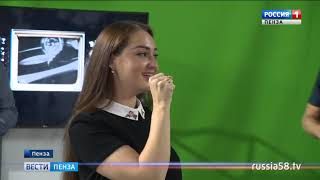 ГТРК «Пенза» раскрывает секреты масштабного 3D-шоу