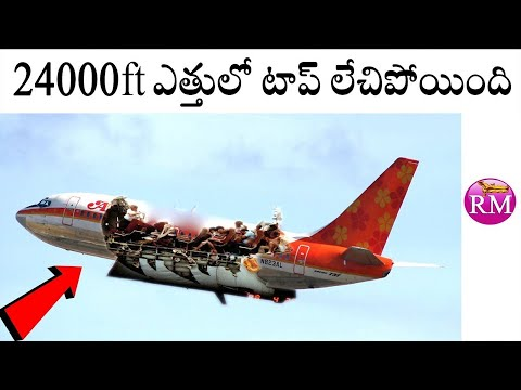 A Plane Lost it's Roof at 24,000 Feet But Managed to Land
