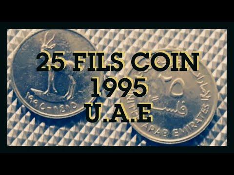 Rare 25 Fils Coin 1995, UAE