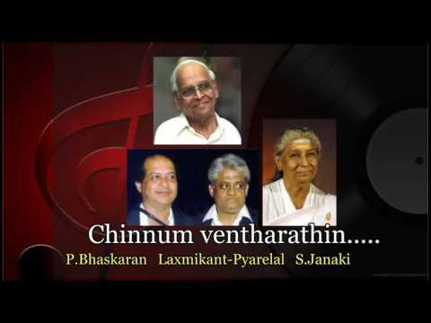 Chinnum ventharathin....(by S.Janaki ,original track)ചിന്നും വെണ്താരത്തിന്