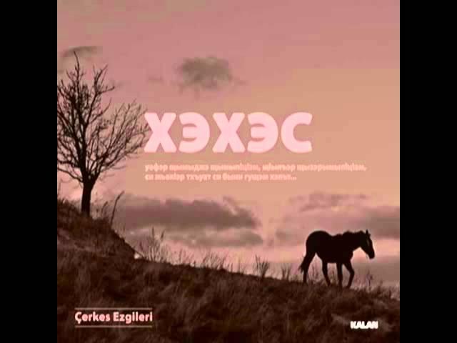 Xexec - Berkuk's Mekame