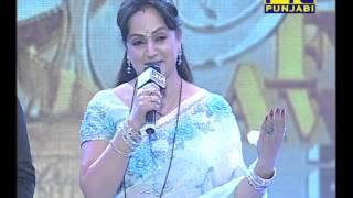 Ptc punjabi film awards 2013 winner (negative role)
