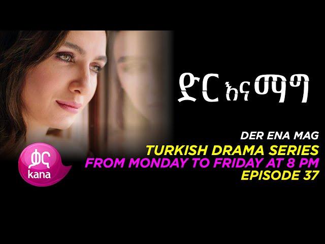 Dir Ena Mag Episode 37