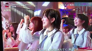 氣志團「O.N.C.」(One Night Carnival)U.S.A.Ver. FNS歌謡祭2018