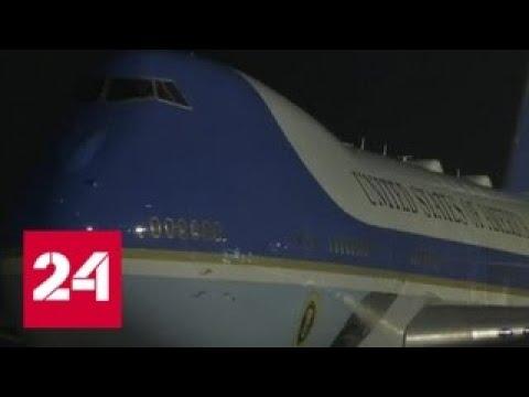 Трамп и Ким Чен Ын готовятся ко второму саммиту США и Северной Кореи - Россия 24