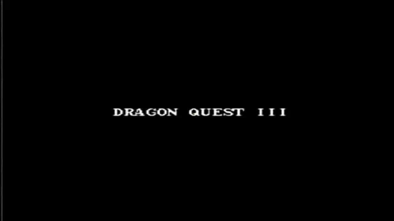 「ドラゴンクエストIII タイトル」の画像検索結果