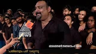 August Cinemas New Film Pathinettam Padi