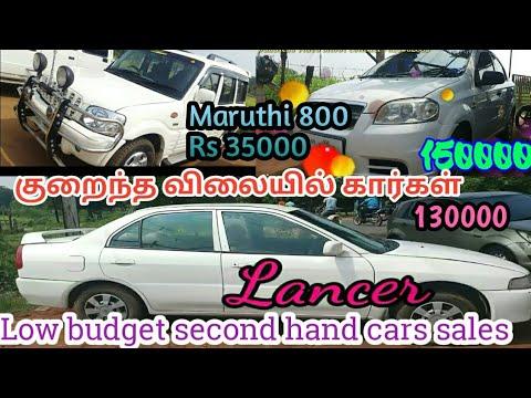 Low Budget Second Hand Car Salesvenkateswara Cars|tamil24/7
