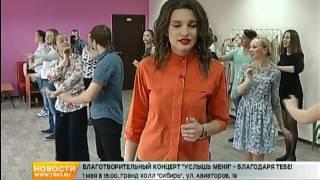 Афиша Красноярска на выходные: битва парикмахеров и кино с Энн Хэтэуэй