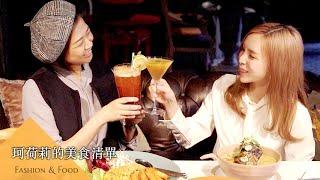 台中泰式料理推薦 ➤Woo Taiwan 【珂荷莉的美食清單-來自清邁的泰國餐廳】#wootaiwan#台中美食#珂荷莉美食清單#泰式料理