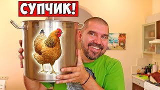 КУРИНЫЙ БУЛЬОН из Домашней курицы!!!  Куриный Суп
