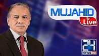 Mujahid Live - Exclusive talk with Syed Murad Ali Shah - 28 Jun 2017 - 24 News HD