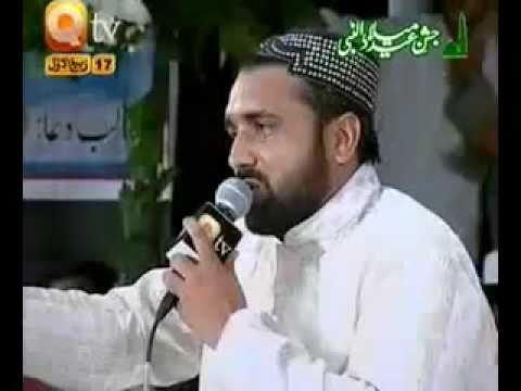 Naat E Sarkaar Ki Parta Hoon Main - Qari Shahid Mahmood