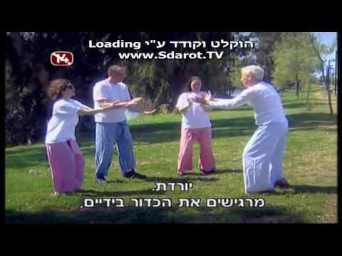 קצרים עונה 1 - פרק 14