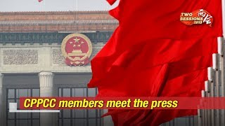 "Live: CPPCC members meet the press两会进行时——""委员通道""专访"