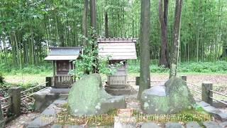 御船代石(みふなしろいし)は天照大御神様の神輿安置所だったらしいで...