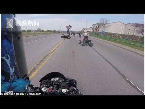 ©惨烈!摩托车高速撞上突然变道SUV 女骑手重伤身亡