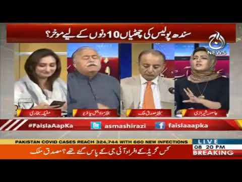 Faisla Aap Ka with Asma Shirazi | 21 October 2020 | Aaj News