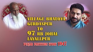 village Bhatoya Gurdaspur TO 97 RB Johal Layallpur ! Punjab Partition Story 1947