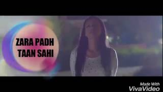 Prabh Gill Teri Akad Lyrics , New Song 2018