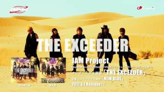 JAM Project NewSingle「THE EXCEEDER/NEW BLUE」 PS®4/PS®Vita『スー...