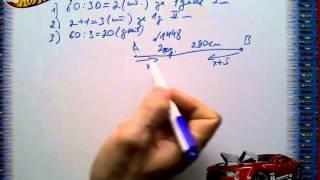§32 №1448 6 класс математика Тарасенкова