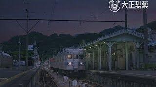 秩父鉄道 三峰口駅.
