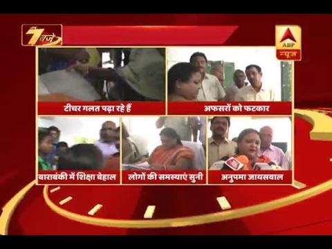 When UP's basic education minister Anupma Jaiswal rebuked teachers for negligence