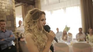 Трогательная песня для жениха. Невеста поёт. Все гости в восторге