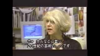 *Candy Factory 器市( oriental bazar ) News11 NHK