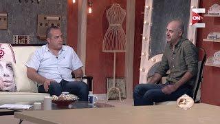 لقاء مع الفنان حازم سمير وأخيه د. فريد سمير ـ في ست الحسن