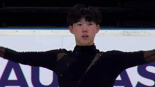 Geon Hyeong An Корея | ISU Гран при (юниоры) 2018 Каунас | Произвольная программа (юноши)