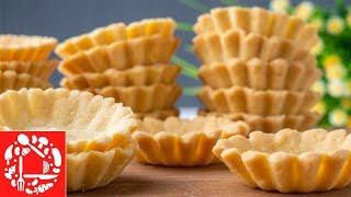 Легкий рецепт для корзиночек (тарталеток) на Праздничный стол! Песочное тесто для тарталеток