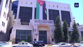 البنك المركزي يطلق الاستراتيجية الوطنية للشمول المالي في المملكة - (4-12-2017)